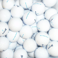 Srixon Ulti Soft Lake Golf Balls - 50 Balls